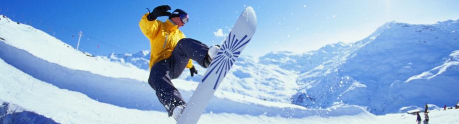 sí és snowboard szaküzlet 46b6093ba1